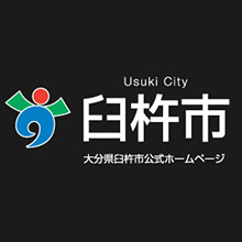 Usuki City Office
