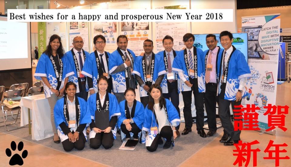 【新年のご挨拶】アダムイノベーションズ株式会社