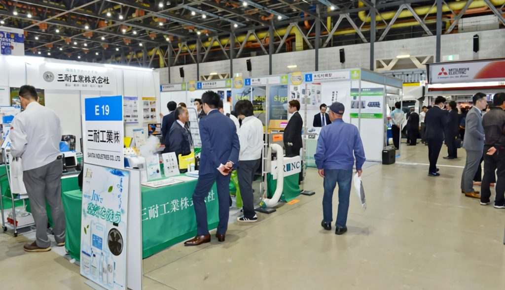 T-Messe 2021 Toyama General Manufacturing Industry Trade Fair